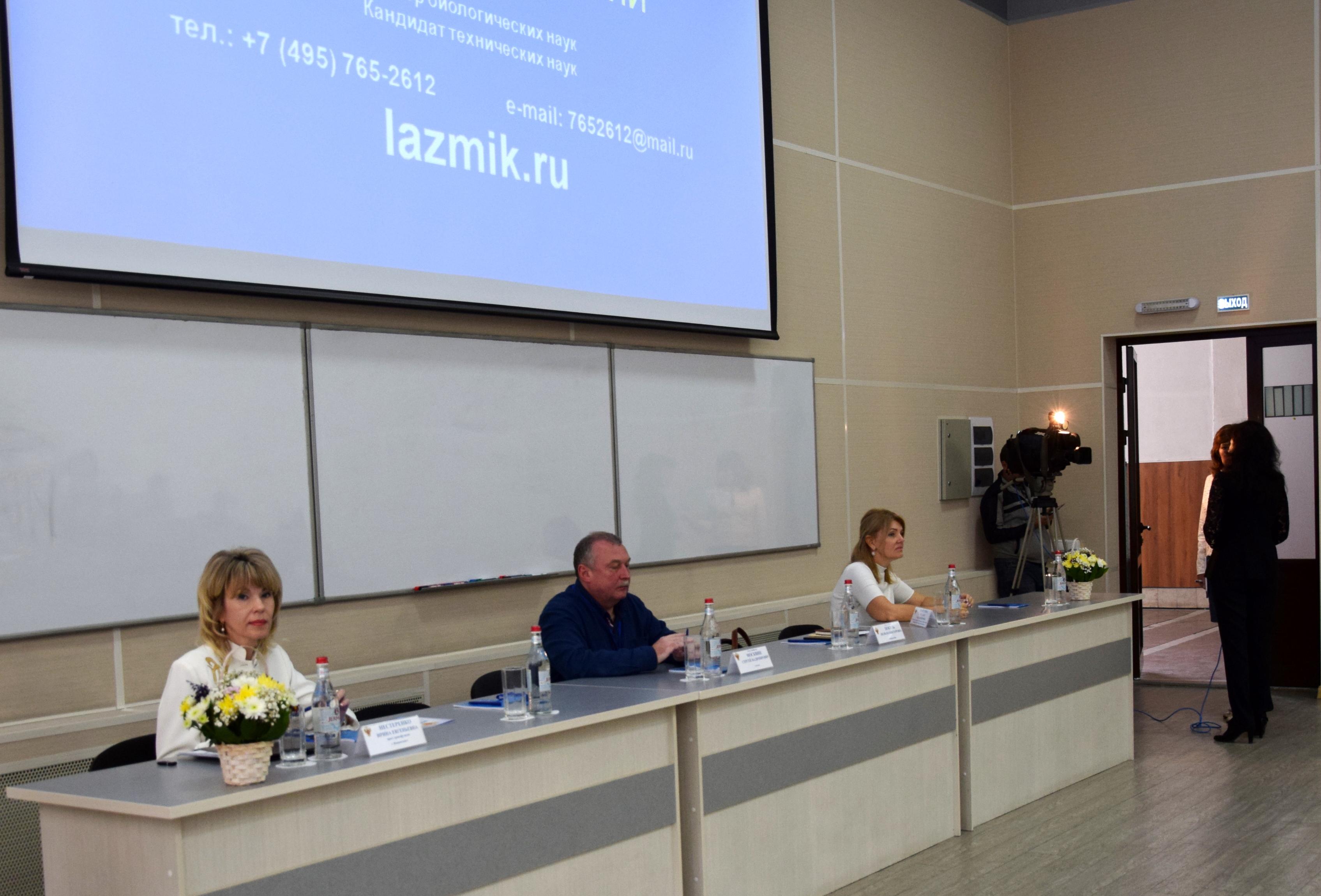 LLLT_Novorosiisk_seminar